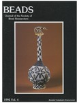 Cover - The Beads of Cameroon by Pierre Harter